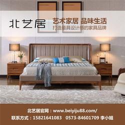 家具品牌哪家好、双鸭山家具品牌、北艺居(查看)图片