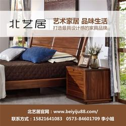 胡桃木家具品牌、北艺居、上海家具品牌图片