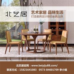 抚顺家具品牌,北艺居,实木套房家具品牌图片