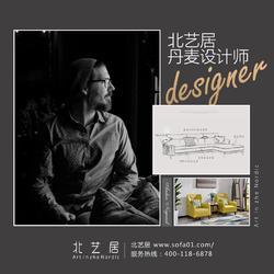 实木家具品牌|上海家具品牌|北艺居(查看)图片