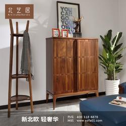 北欧家具厂家、上海北欧家具、北艺居图片