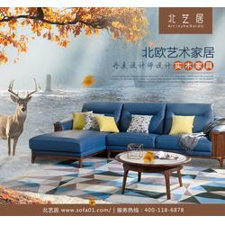实木家具免费加盟、上海实木家具、北艺居(查看)图片