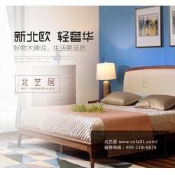 北京实木家具、北艺居、北欧实木家具图片