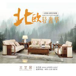 哪种实木家具好_北京实木家具_北艺居(查看)图片