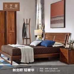 北京实木家具,北艺居,实木家具图片