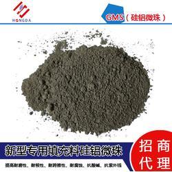 硅铝微珠 镇江恒达包装招商加盟 硅铝微珠招代理商