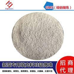 灰滑石粉优质商家-镇江恒达包装新品招商-灰滑石粉图片