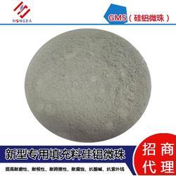 碳酸钙报价|碳酸钙|镇江恒达包装优质厂家(查看)图片