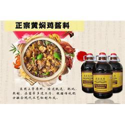海北黄焖鸡酱料,润仟祥黄焖鸡酱料,源源流香(推荐商家)图片