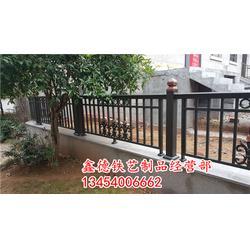 铝艺围墙护栏定制,铝艺围墙护栏,【鑫德铝艺】(查看)图片