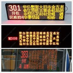 公交车LED电子路牌模组 P810 P6 P4.75 P6.75图片