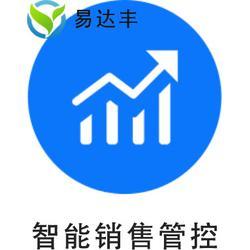 水产管理系统类型-水产品可追溯电子交易信息-水产物联网公司图片