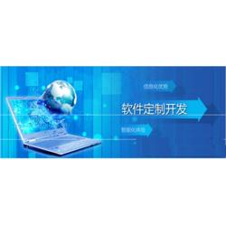 水产品公司会计用什么软件_水产销售财务做账软件图片