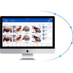 賣螃蟹水產的軟件_水產銷售軟件類型_做水產生意軟件圖片