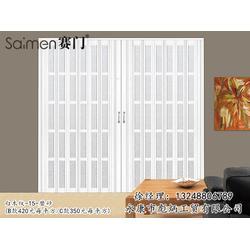 pvc折叠门-杭州pvc折叠门-赛门-款式丰富图片