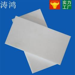 聚四氟乙烯板楼梯滑板滑块、武汉聚四氟乙烯板、涛鸿耐磨材料图片
