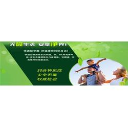 茶山除甲醛、专业去除甲醛、顾家环保(优质商家)