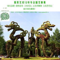绿雕立体花坛|兰州立体花坛|聚美艺术(查看)图片