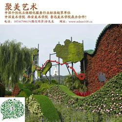 组合立体花坛,聚美-立体花坛厂家,西安立体花坛图片