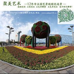 植物景观雕塑、聚美艺术(在线咨询)、陕西植物雕塑图片