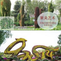 仿真植物雕塑-聚美艺术-植物雕塑定制-植物雕塑图片