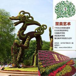 立体花坛造型设计、内蒙立体花坛、聚美艺术(查看)图片