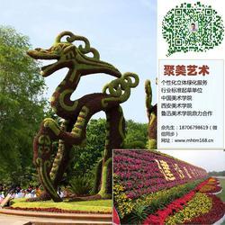 立体花坛造型-聚美艺术(在线咨询)延安立体花坛图片