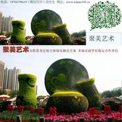 国庆立体花坛|聚美艺术|太原立体花坛图片