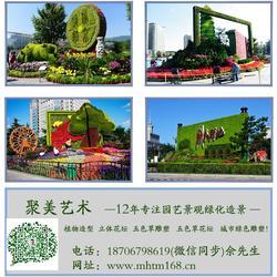 仿真动植物雕塑_鄂尔多斯植物雕塑_聚美艺术景观设计图片