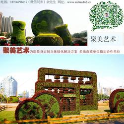 植物雕塑公司、聚美艺术、沈阳植物雕塑图片