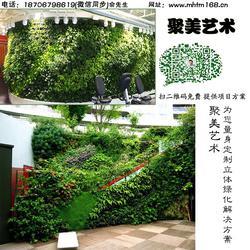 运城植物墙、植物墙植物公司、聚美艺术(优质商家)图片
