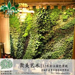 聚美艺术,植物墙造型,榆林植物墙图片