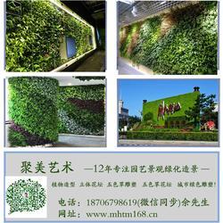 创新立体绿化-新疆立体绿化-聚美艺术图片