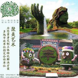 天水植物雕塑,园林植物雕塑,聚美艺术(优质商家)