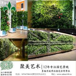 打造植物墙-聚美艺术-淄博植物墙图片