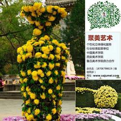 五色草造型案例|聚美艺术(在线咨询)|天津五色草造型图片