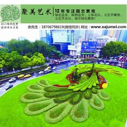 仿真绿雕哪家好,聚美艺术,沈阳绿雕图片
