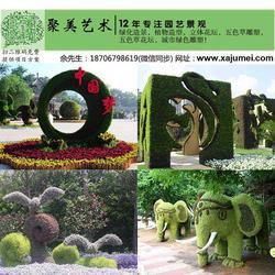 绿雕报价|汉中绿雕|聚美艺术(查看)图片