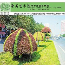 杨凌绿雕-聚美艺术-绿雕设计图片