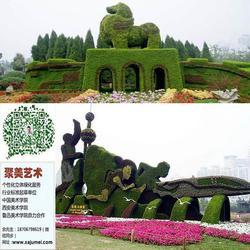 延安绿雕、聚美艺术、绿雕公司图片