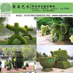 渭南绿雕、绿雕造型、聚美艺术(推荐商家)图片