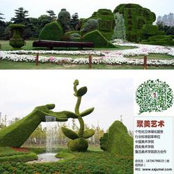 绿雕工程|聚美艺术|甘肃绿雕图片