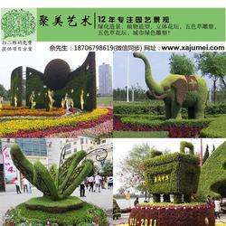 绿雕工程、绍兴绿雕、聚美艺术(查看)图片