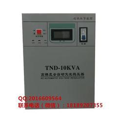 TND-7.5KVA柜式单相高精度稳压器图片