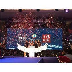 展览展会启动球 节庆年会发布会翅膀启动道具出租图片