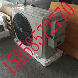煤安防爆空调,矿用防爆空调,煤安证空调图片
