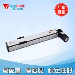 铝型材线性模组生产厂家 领航自动化 品质保证 实惠图片