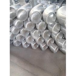 焊接铝弯头,铝管件(在线咨询),浙江铝弯头图片