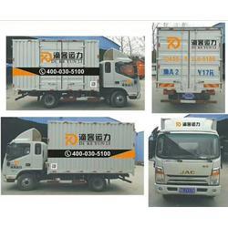郑州滴客公司地址,郑州滴客公司,河南滴客(查看)图片