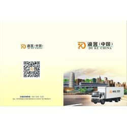 郑州货运加盟公司、货运加盟、滴客运力图片